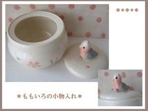 Pottery57