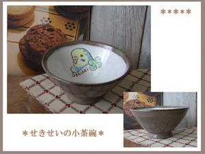 Pottery58