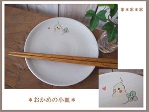 Pottery59
