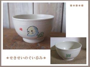 Pottery60