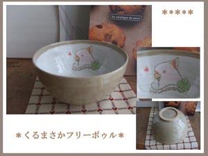Pottery62