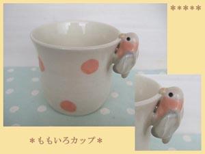 Pottery63
