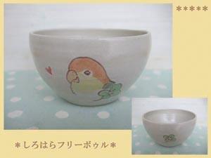 Pottery65_4