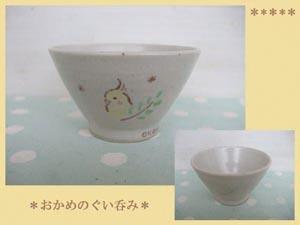 Pottery67