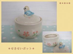 Pottery68_2