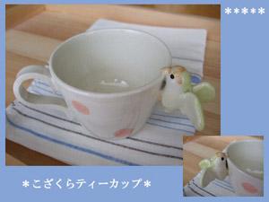 Pottery71_2