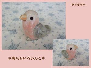 Pottery104_2