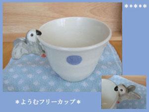 Pottery91