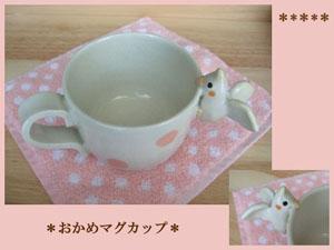 Pottery94