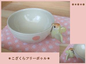 Pottery95