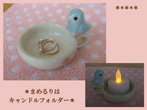Pottery112