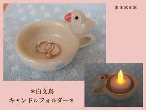 Pottery113