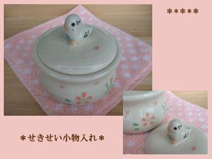 Pottery115