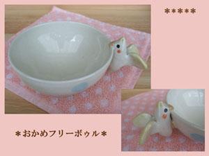 Pottery116