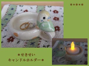 Pottery127