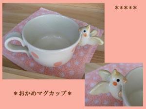 Pottery128