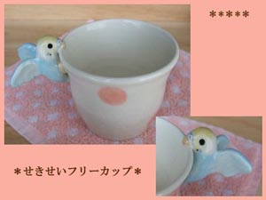Pottery131