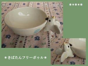 Pottery135