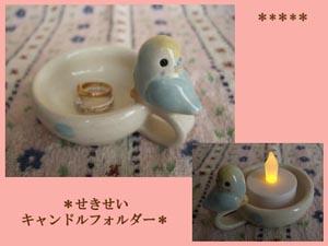 Pottery137