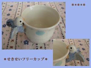 Pottery138