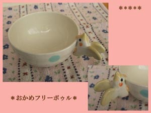 Pottery140