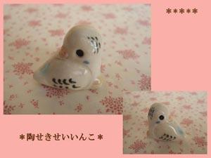 Pottery141
