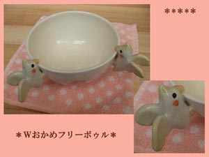 Pottery142