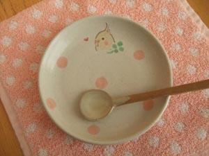 Pottery145