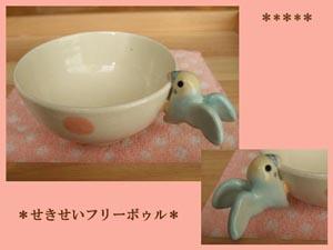 Pottery148