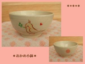 Pottery149