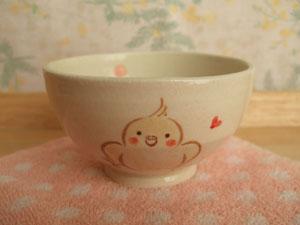 Pottery170