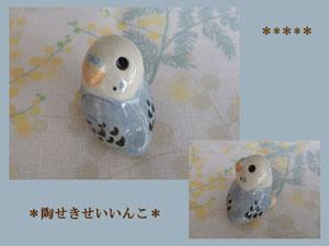 Pottery185