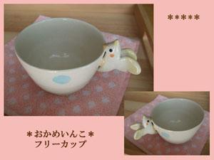 Pottery187