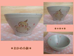 Pottery189