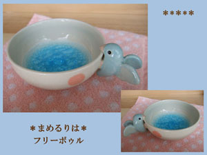 Pottery190