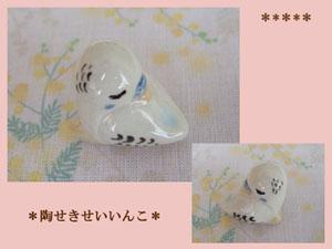 Pottery191