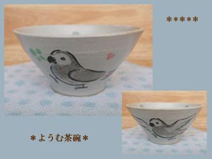Pottery192