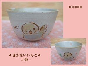 Pottery194