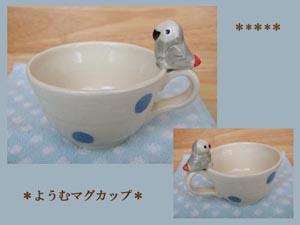 Pottery195