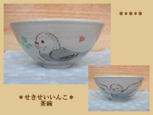 Pottery196
