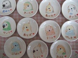 Pottery201