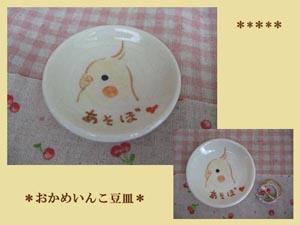 Pottery202