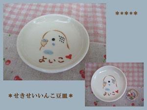 Pottery203