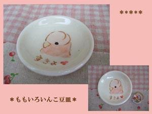 Pottery204