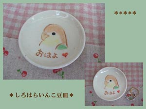 Pottery205