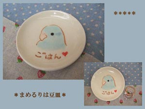 Pottery206