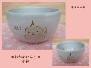 Pottery219