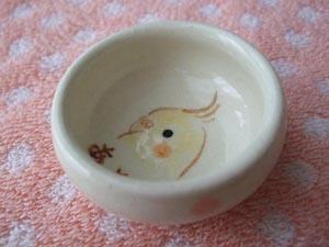 Pottery226