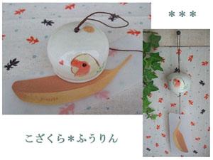 Pottery235_2