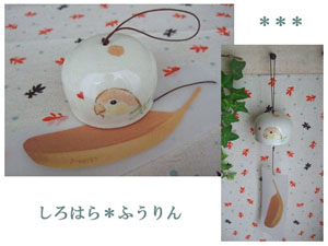 Pottery236_2
